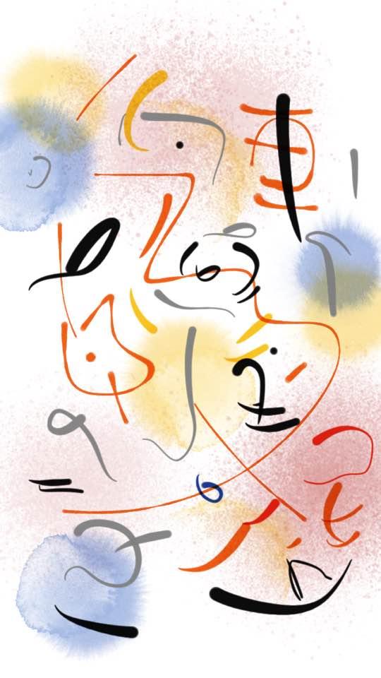 To Miró #2